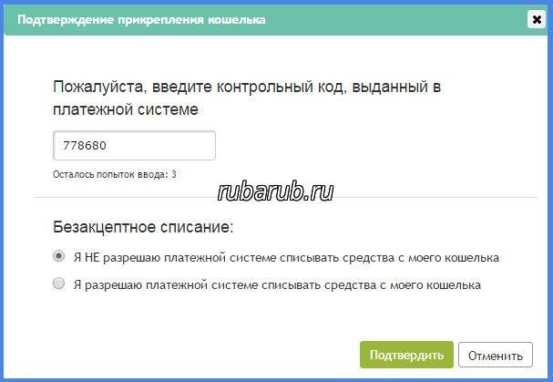 как перевести с webmoney на qiwi