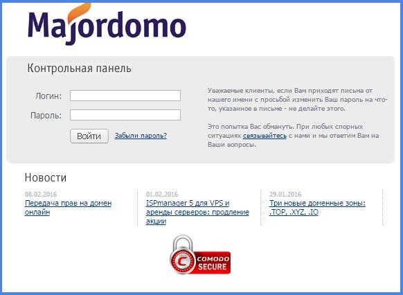купить домен ru